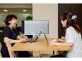 Salesforceカスタマーサクセス(提案や運用など)★未経験でも月給27.5万円以上★2