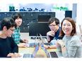 Salesforceカスタマーサクセス(提案や運用など)★未経験でも月給27.5万円以上★3