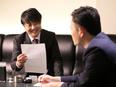 運営スタッフ ◆未経験歓迎!|店長候補|初任給月給35万円スタート|残業ほぼ無し!3