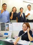 ヘルスケアの営業 ◎トヨタグループの豊田通商100%出資会社/高い社員定着率/年間休日125日以上1