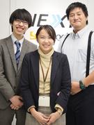 ITエンジニア★新宿近郊のプロジェクトが中心★新拠点設立に伴う20名以上の大型採用です!1