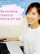 国際色豊かなITサポート ★英語・IT研修有り/賞与年3回!1