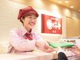 精肉店の店舗スタッフ◎年2回ボーナス支給!毎年昇給あり!連続休暇取得可能!2