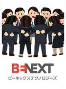 ITエンジニア(アプリ/ネットワーク/組込・制御)100名以上募集◆映画館など施設割引の福利厚生あり1