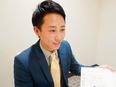 婚活アドバイザー★月給32万円~+賞与年2回+インセンティブ|年間休日125日|残業月5時間程度3