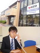 医療機器の営業 ◆売上高1297億円を誇るJASDAQ上場企業・フクダ電子のグループ会社1