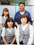 事務スタッフ ☆残業ほぼゼロ!マイカー通勤OK!1