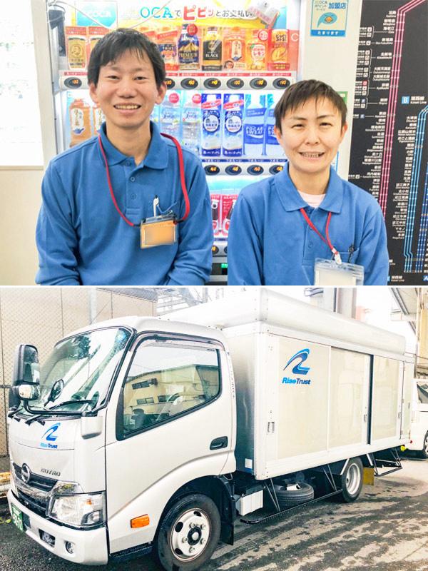 配送ドライバー ◎JR西日本グループの専属オペレーター/免許取得支援あり!イメージ1