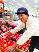 スーパーの企画運営スタッフ(店長候補)★月9日休み、昨年度賞与5.2ヶ月分1