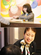 京都のホテルスタッフ《人物重視の採用!》★9日以上の連休取得可/海外旅行手当てあり!1
