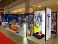印刷物の制作オペレーター ◎アーティストの展覧会やスポーツイベントの装飾に関わります!3