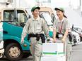 【セールスドライバー】平均年収600万円/年休118日 ★転勤なし3