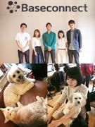 ≪広報≫ ◎フレックスタイム制 ◎犬と猫がいるオフィス1