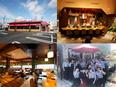 店長候補★2020年春に新規事業拡大!カフェやレストランで働きたい方、大歓迎!2