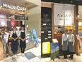 店長候補★2020年春に新規事業拡大!カフェやレストランで働きたい方、大歓迎!3