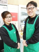 『業務スーパー』の店舗スタッフ ★未経験OK! ★残業月15時間程度!1