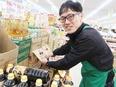 『業務スーパー』の店舗スタッフ ★未経験OK! ★残業月15時間程度!3