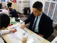 ルームアドバイザー ◎学生さんなどにお部屋をご案内する仕事 ◎入社1年目の平均月収40万円2