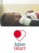 ラオス事業責任者(国際医療事業を促進させるポジション)1