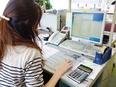 経理 ◎月給30万円以上◎残業月平均10時間◎有休消化率9割以上2