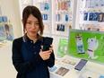 携帯ショップの販売スタッフ★未経験歓迎|残業少なめ|資格手当最大8万円|社内イベント充実!2