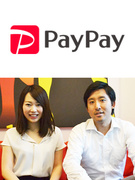 『PayPay』の営業 ★名古屋募集!転勤なし/残業月10h以下/正社員登用あり1