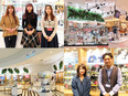 ウォッチアドバイザー◎大阪に根ざす安定企業!今年で創業70周年★3