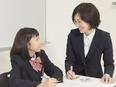 新規事業の個別指導教室スタッフ ◎平均年収600万円以上/未経験歓迎/東証上場を目指しています!2