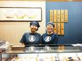 『米屋のおにぎり屋 菊太屋米穀店』の販売スタッフ ★アイデア大歓迎|キャリアアップ可能!2