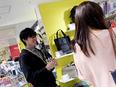 ブランド認知の拡大を目指す店舗運営スタッフ◎年休124日「新宿・名古屋地区」オープニング・既存店募集2
