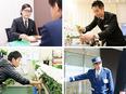 セレモニーディレクター(未経験歓迎)※創業から87年、東証一部上場グループの中核企業2