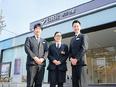 セレモニーディレクター(未経験歓迎)※創業から87年、東証一部上場グループの中核企業3