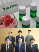 法人営業 ★大手メーカーで使われる香料を開発する会社★昨年度賞与実績5ヶ月分!1