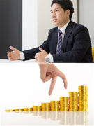 開発エンジニア ◎平均昇給額50万円! ◎残業20時間以内! ◎年間休日125日以上!1