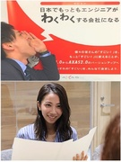 インフラエンジニア ◆平均昇給年収50万円◆エンジニアの「わくわく」を追求する会社!1