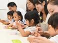 幼児教室の講師 ★時短勤務などワークライフバランス充実! ★子育てのプロになれる仕事です!2