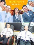 タクシードライバー ◆全国どこへでも出張面接致します。県外から入社の場合、生活支援金10万円支給!1