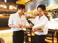 Ostrea(オストレア)のマネージャー★月給35万円以上も可/退職金あり/転勤なし!3