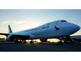 航空貨物オペレーション業務|外資系航空会社|未経験歓迎|正社員登用制度あり2