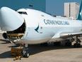 航空貨物オペレーション業務|外資系航空会社|未経験歓迎|正社員登用制度あり3