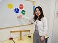 幼児教室の教務社員 ★業界トップクラスで高給待遇/やりがいで選ぶなら幼児教育3