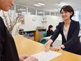 幼児教室の受付事務社員※業界トップクラスで高給待遇/やりがいで選ぶなら幼児教育2