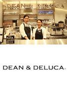 『DEAN & DELUCA』の販売接客スタッフ★世界中の食が集まるセレクトショップです★1