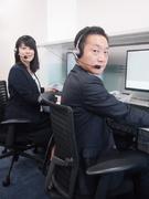 緊急通報センターのオペレーター ★未経験者歓迎|スタートアップメンバーです!1