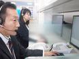 緊急通報センターのオペレーター ★未経験者歓迎|スタートアップメンバーです!2