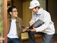 リフォームエンジニア(業界トップレベルの給与でお迎えします/入社祝い金10万円)3