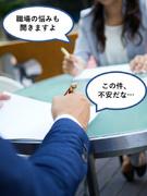 PG・SE★転職者95%が前給から110%UP 定着率96% ワーク・ライフ・バランス推進認定企業!1