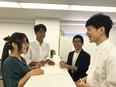 PG・SE★転職者95%が前給から110%UP|新支社開設|ワーク・ライフ・バランス推進認定企業!2