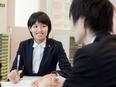 塾講師|一般企業からの転職者多数|家族手当|昨年度賞与4.75ヶ月分|年収例550万円|定着率90%2