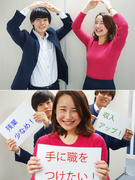 ITエンジニア(未経験歓迎)◎賞与3回/残業ほぼナシ/年休128日/WEB面接OK!1